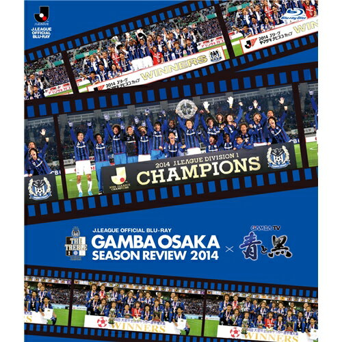 スポーツ, その他 2014TV Blu-ray