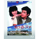 ホワイト・ラブ 【Blu-ray】