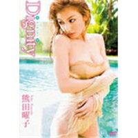 熊田曜子 Dignity 【DVD】