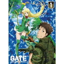 「GATE 自衛隊 彼の地にて、斯く戦えり」 vol.1 接触編I (初回限定) 【DVD】