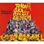 TOKYO SKA PARADISE ORCHESTRA/WORLD SKA SYMPHONY (初回限定) 【CD+DVD】