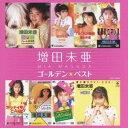 増田未亜/ゴールデン☆ベスト 増田未亜 【CD】