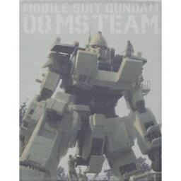機動戦士ガンダム/第08MS小隊 Blu-ray メモリアルボックス《特装限定版》 (初回限定)
