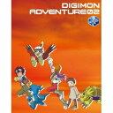 【送料無料】デジモンアドベンチャー02 15th Anniversary Blu-ray BOX《通常版》 【Blu-ray】