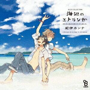 アニメソング, その他 (CD)BLCD CD