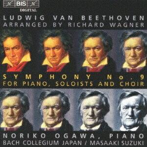 小川典子&BCJ/ベートーヴェン(ワーグナー編):交響曲第9番「合唱付」(ピアノ独奏版) 【CD】