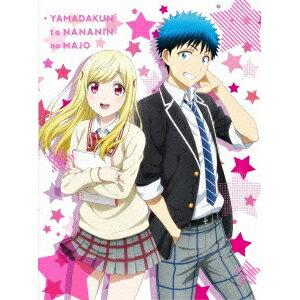 【送料無料】山田くんと7人の魔女 上巻BOX (初回限定) 【Blu-ray】