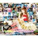 【送料無料】中川翔子/しょこたん☆べすと--(°∀°)--!! 【CD+DVD】
