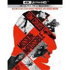 【送料無料】ミッション:インポッシブル 5 ムービー・コレクション UltraHD 【Blu-ray】