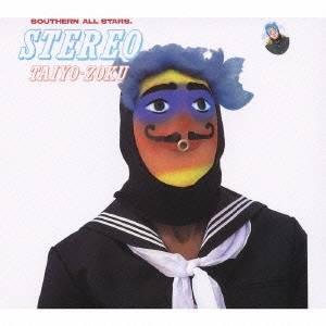 サザンオールスターズ/ステレオ太陽族 【CD】