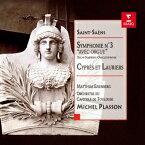 ミシェル・プラッソン/サン=サーンス:交響曲 第3番 「オルガン付き」 「糸杉と月桂樹」 【CD】