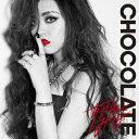 ちゃんみな/CHOCOLATE (初回限定) 【CD+DVD】