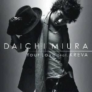 三浦大知/Your Love feat.KREVA 【CD】