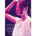 moumoon/PAIN KILLER TOUR IN NAKANO SUNPLAZA 2013.04.05 【DVD】