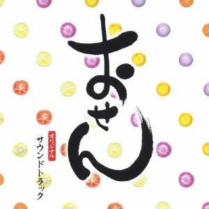 サウンドトラック, TVドラマ  CD
