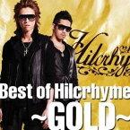 Hilcrhyme/Best of Hilcrhyme 〜GOLD〜 【CD】