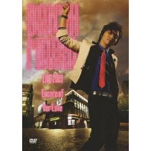 三浦大知 LIVE 2009 Encore of Our Love 【DVD】