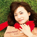 みなな/moment 【CD】