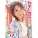<アイドル・ワン> 鈴木礼央奈/REONA 【DVD】