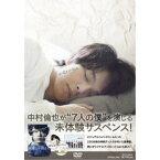 ≪初回仕様≫水曜日が消えた 豪華盤《豪華盤》 【DVD】