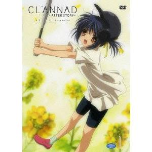CLANNAD 〜AFTER STORY〜 クラナド アフターストーリー 1 【DVD】