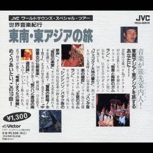 演歌・純邦楽・落語, 演歌 () CD