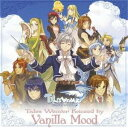 Vanilla Mood/Tales Weaver Exceed by Vanilla Mood〜Tales Weaver Presents 6th Anniversary Special Album〜 【CD】