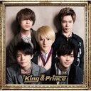 King & Prince/King & Prince《限定盤B》 (初回限定) 【CD】