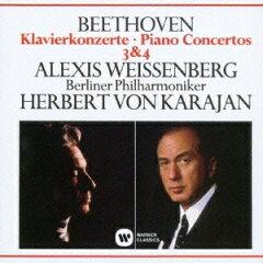 ベートーヴェン - ピアノ協奏曲 第5番 変ホ長調 作品73 皇帝(アレクシス・ワイセンベルク)