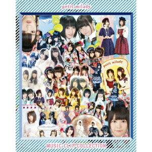 petit milady/MUSIC CLIP COLLECTION 【Blu-ray】