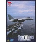 SeaWings 米海軍第5空母航空団&空母インディペンデンス 【DVD】