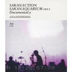 サカナクション SAKANAQUARIUM 2011 DocumentaLy -LIVE at MAKUHARI MESSE- (通常盤) 【Blu-ray】