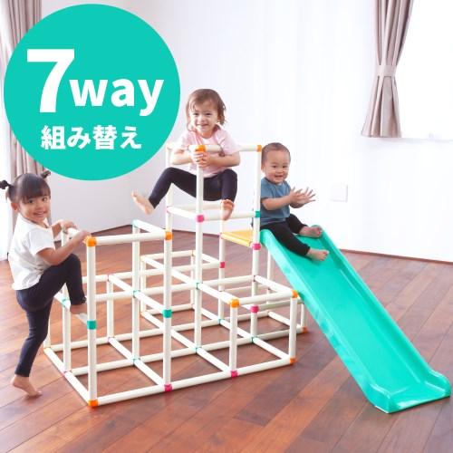白いわんぱくジムおもちゃ こども 子供 知育 勉強 遊具 室内 0歳8ヶ月