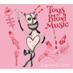 【送料無料】斉藤和義/Toys Blood Music (初回限定) 【CD】