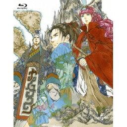十二国記 Blu-ray BOX