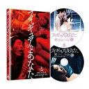 フィギュアなあなた 【Blu-ray】