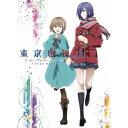 東京喰種トーキョーグール√A Vol.5 【DVD】