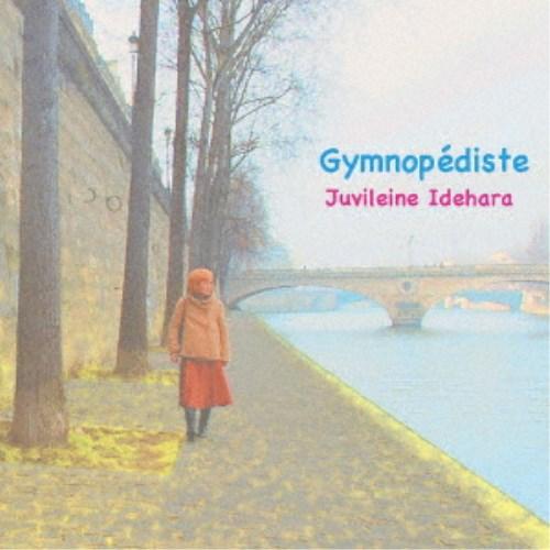 器楽曲, その他 Juvileine IdeharaGymnopediste CD