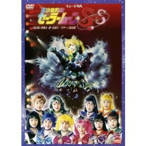 お笑い・バラエティー, その他  SuperS() DVD
