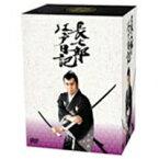 長七郎江戸日記 DVD-BOX 【DVD】