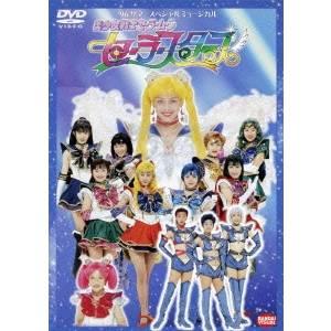 邦画, ミュージカル 96 DVD