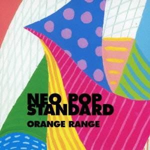 ORANGE RANGE/NEO POP STANDARD 【CD】