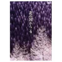 北の国からVol.4 DVD