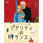 リアリティのダンス 無修正版 【Blu-ray】