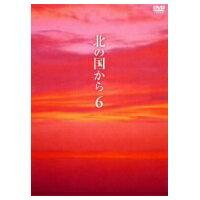 北の国からVol.6 DVD