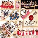 (V.A.)/プッチベスト13 【CD】