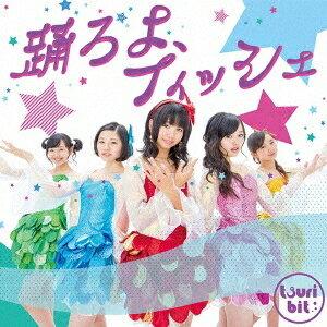 邦楽, ロック・ポップス B CD