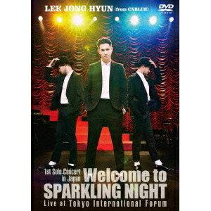 イ・ジョンヒョン (from CNBLUE)/1st Solo Concert in Japan Welcome to SPARKLING NIGHT Live at Tokyo International Forum 【DVD】