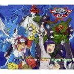 宮崎歩/「デジモンアドベンチャー02」〜Beat Hit!|FOREVER FRIENDS 【CD】