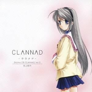 (ドラマCD)/DramaCD CLANNAD-クラナド-Vol.5 坂上智代 【CD】